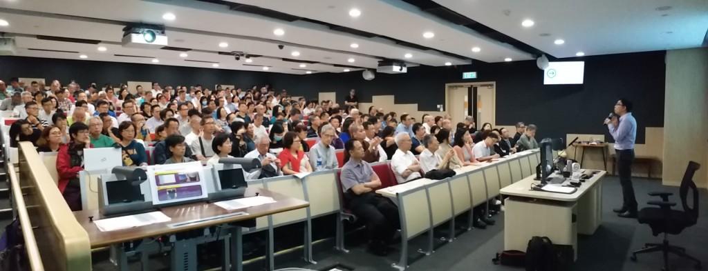 henry_shiu_2018_seminar_hku
